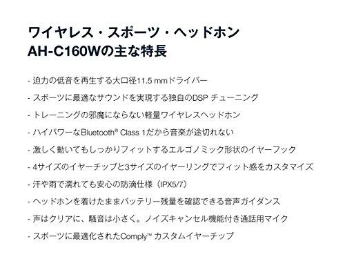 DENON(デノン)『ワイヤレスイヤホンAH-C160W』