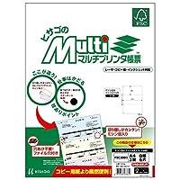 ヒサゴ A4白紙3面 6穴 FSC2005 00069426【まとめ買い3冊セット】