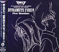 Macross Dynamite 7: Dynamite Fi by Soundtrack (2008-06-24)