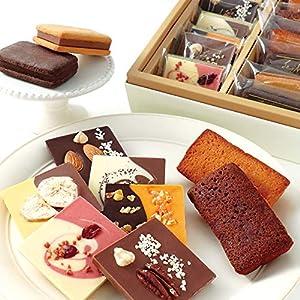 [ラ・メゾン白金公式] 秋冬限定 ガトー&タブレット12個 チョコレート 詰め合わせ クリスマス お歳暮 御歳暮 ギフト