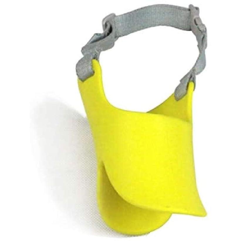 フィッティング懐疑的ジュースペット犬の口の設定ダックビルカバーアンチ発作口小 イエローM 犬アンチ呼び出すテディバイソンポメラニアン犬用品