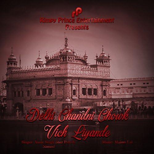 Amar Singh Sher Puri, Nimmi