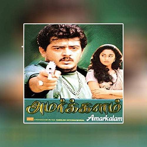 S. P. Balasubrahmanyam feat. Srinivas, Shalini, K. S. Chithra, Bharathwaj & Sujatha.