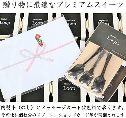 【至高のジェラート5個入】桜山ジェラートLoopアイスクリームジェラート