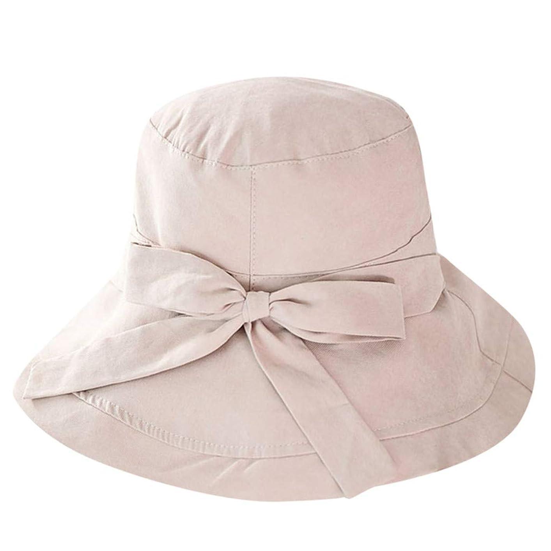 ボット騒乱擬人化Kaiweini レディース夏漁夫帽カジュアル日よけバイザービッグエッジクロスキャップ人気の屋外折りたたみビーチキャップチャイルドハット日焼け止め太陽帽