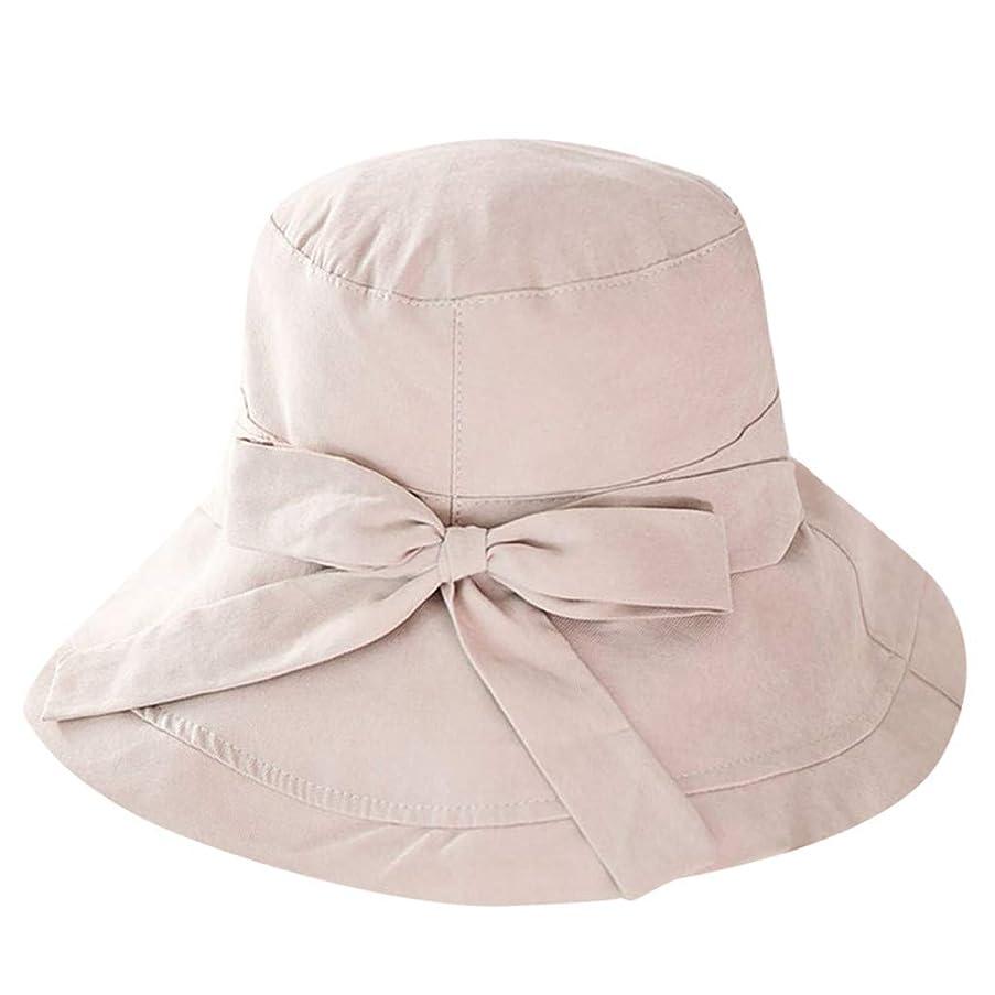 すべき応答分解するKaiweini レディース夏漁夫帽カジュアル日よけバイザービッグエッジクロスキャップ人気の屋外折りたたみビーチキャップチャイルドハット日焼け止め太陽帽