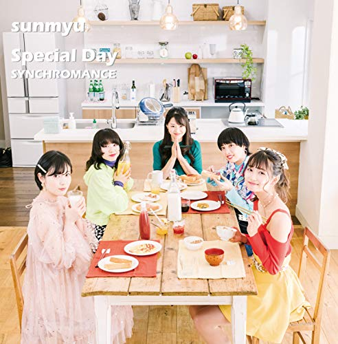 Special Day/SYNCHROMANCE さんみゅ~