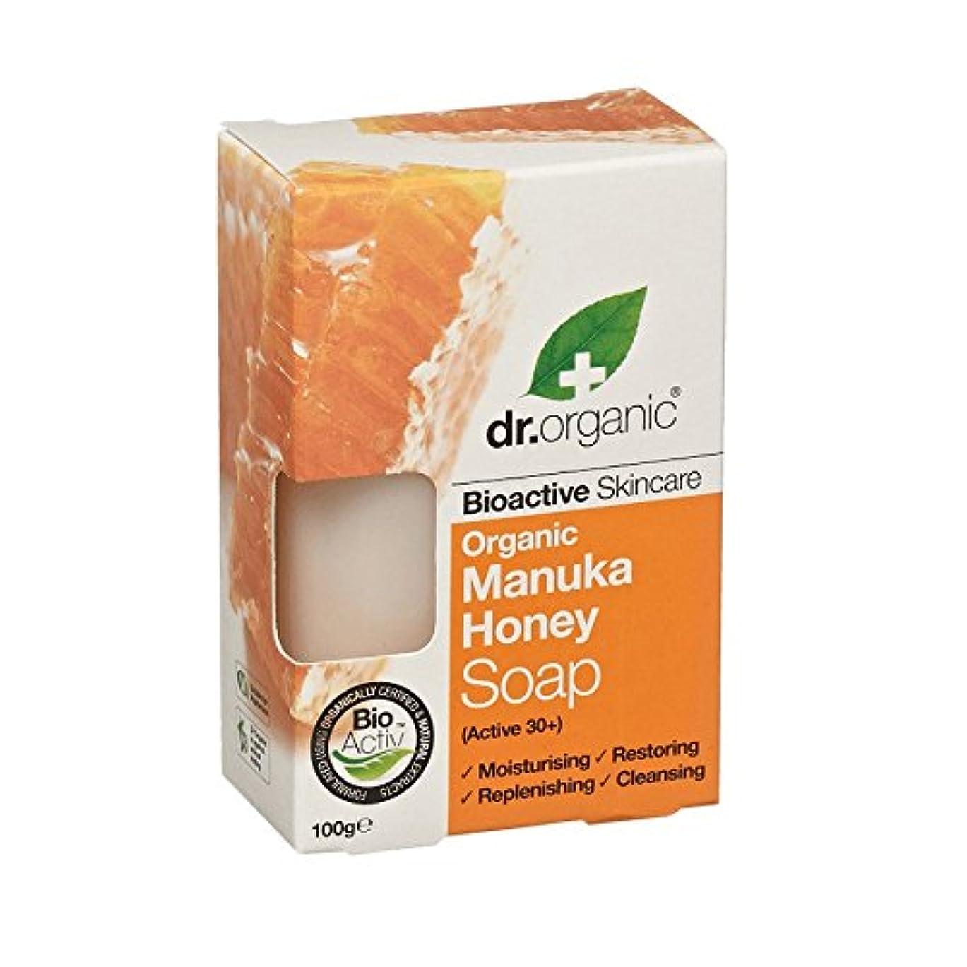 アンプ文明化照らすDr Organic Manuka Honey Soap (Pack of 2) - Dr有機マヌカハニーソープ (x2) [並行輸入品]