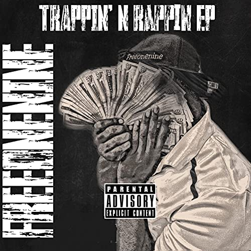 Bape Hoodie Freestyle [Explicit]