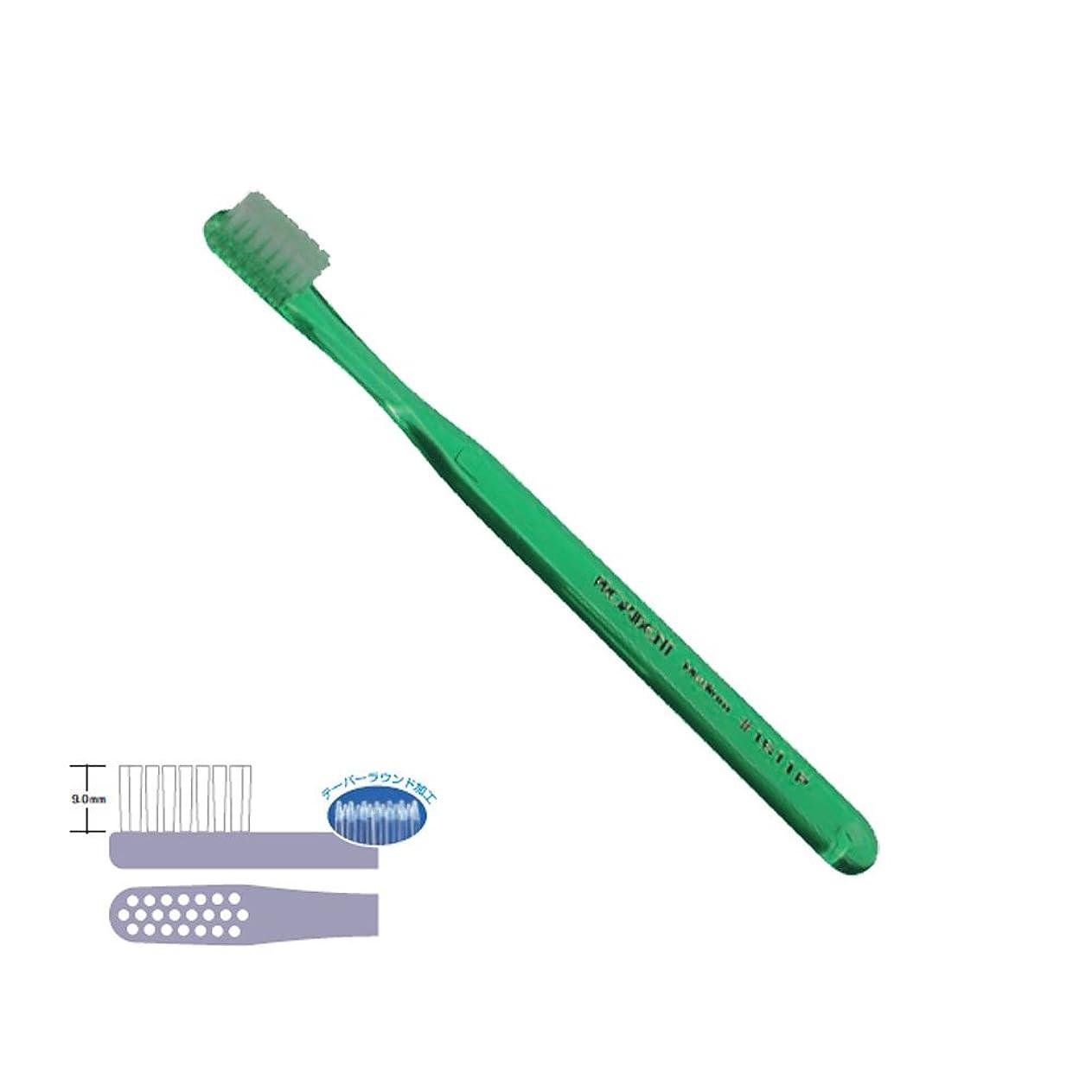 放射するロビー予防接種プローデント プロキシデント #1611P 歯ブラシ 50本入 10本 × 5色 【コンパクトヘッド】【ミディアム】【キャップ付】