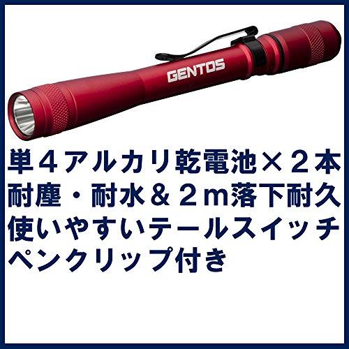GENTOS(ジェントス)LED懐中電灯ペンライト【明るさ100ルーメン/実用点灯10時間】単4形電池2本使用レッドAP-100RDANSI規格準拠