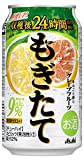 アサヒ もぎたて まるごと搾りグレープフルーツ 350ml 24缶