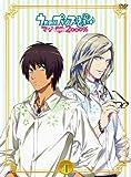 うたの☆プリンスさまっ♪ マジLOVE2000% 4[DVD]