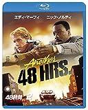 48時間 PART2 帰って来たふたり[Blu-ray/ブルーレイ]
