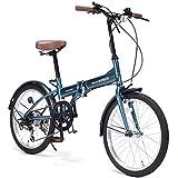 【2020モデル】マイパラス(Mypallas)折畳自転車20インチ シマノ製6段ギア サムシフト シンプル&こだわりの3色カラー スペシャルバリューバイシクル M-200 オーシャン