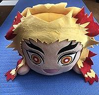 鬼滅の刃 鬼退治 メガジャンボ寝そべりぬいぐるみ 煉獄杏寿郎