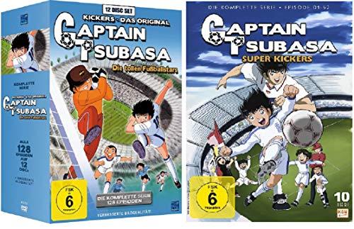 Captain Tsubasa: Die tollen Fußballstars - Die komplette Serie + Captain Tsubasa - Super Kickers - Gesamtedition [DVD Box Set]