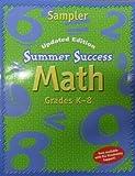 Summer Success Math Sampler (Sampler Updated Edition)