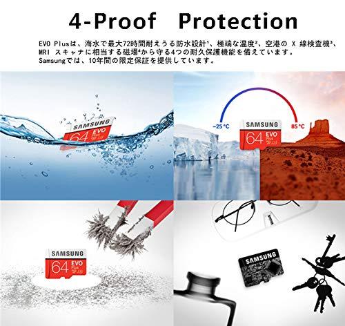 『【Fire, Fire HD 8, Fire HD 10対応】Samsung microSDカード64GB EVOPlus Class10 UHS-I対応 Nintendo Switch 動作確認済 海外リテール MB-MC64G』の5枚目の画像