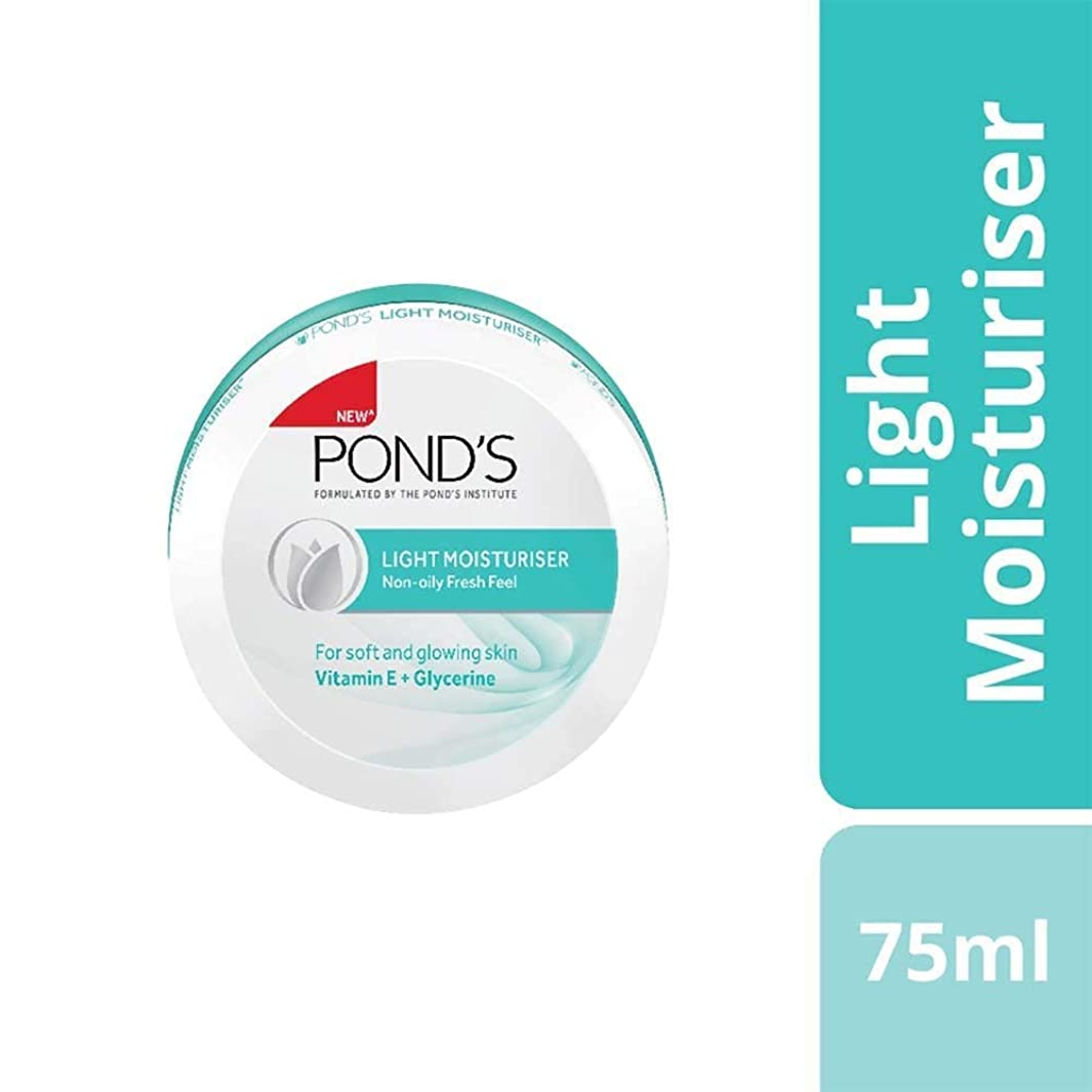 めまいがパイント組Ponds Light Moisturiser 75 ML - India