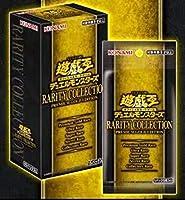 中国版 RARITY COLLECTION レアリティコレクション 簡体中国語版
