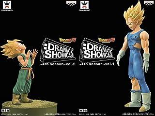 Dragon Ball Z Dramatic Showcase 4th Season Vol 1 Vegeta & Season Vol 2 Trunks Figure