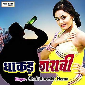 Dhaakad Sharabi (Hindi Song)