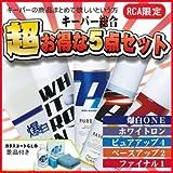 【キーパーラボ】RX-8 クリスタルキーパー レビュー2 施工レビュー編【KeePer技研】 7