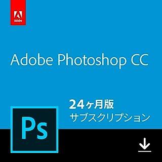 Adobe Photoshop CC|24か月版|Windows/Mac/iPad対応|オンラインコード版