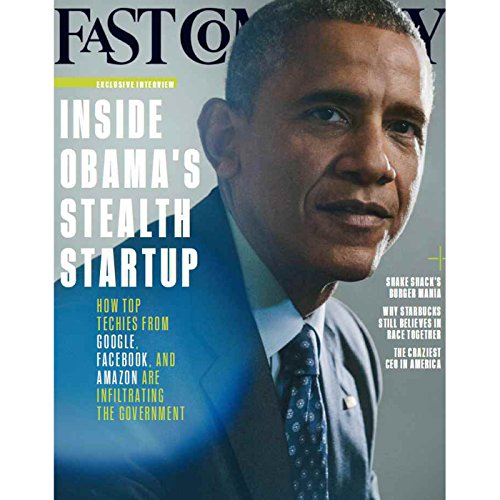 Audible Fast Company, July 2015 cover art