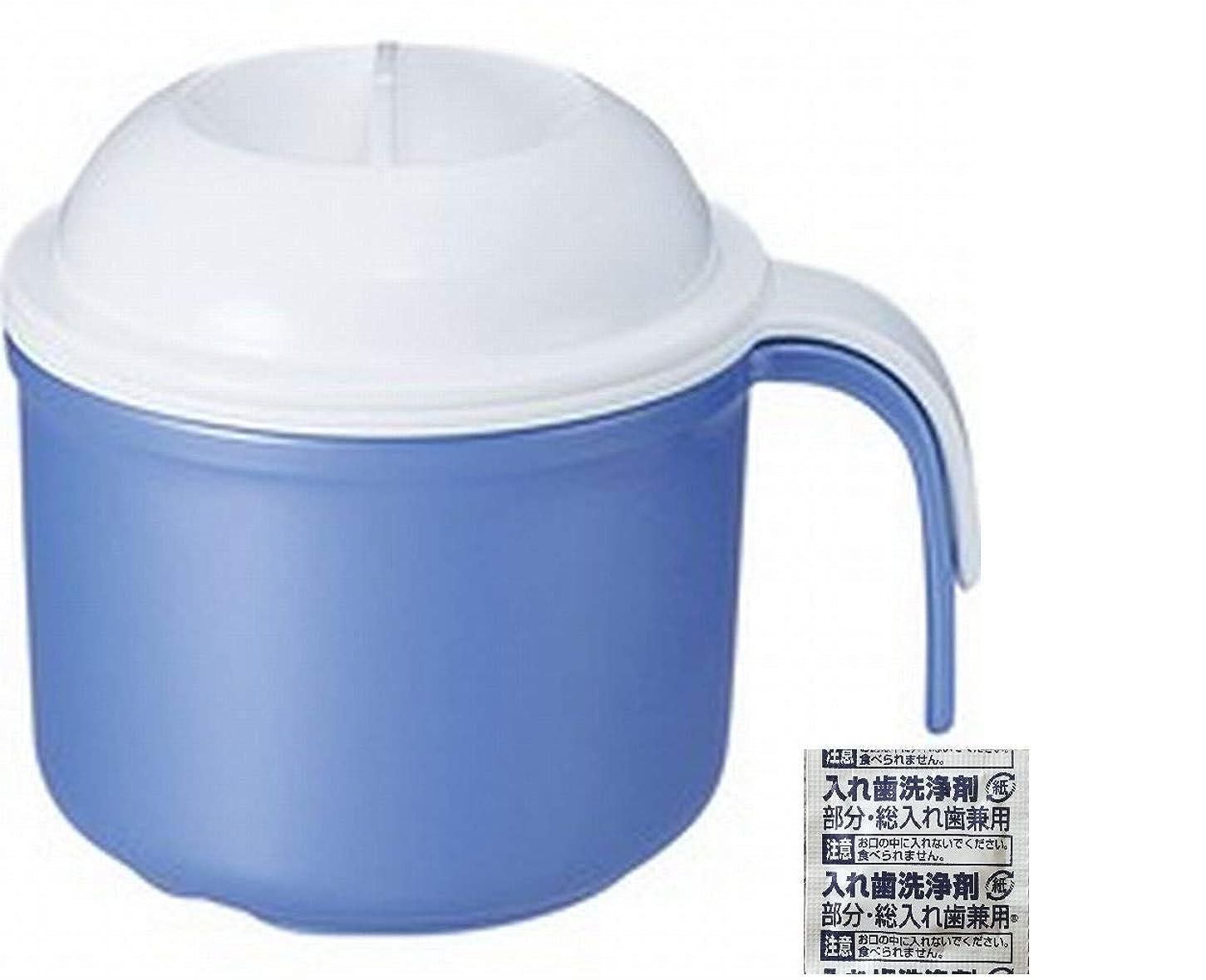正確さ苦悩タイピスト日本製 入れ歯ケース 煮沸消毒可能 耐熱100度 J-9608