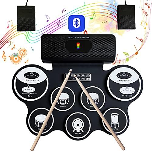 【最新日本語版ドラムパッド】 電子ドラム ポータブルドラム Bluetooth機能付き スピーカー内蔵 9個ドラムパッド デモ12曲 10リズム 10ドラム音色 外部オーディオ入力可能 USB充電式 初心者 入門 練習 子供 おもちゃ フットペダル スティック 日本語取扱説明書付き