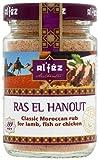 Al Fez Ras el Hanout 42g by Al'Fez