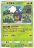 ポケモンカードゲーム/PK-SM4S-003 カブルモ C