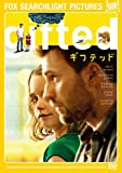 gifted/ギフテッド[DVD]