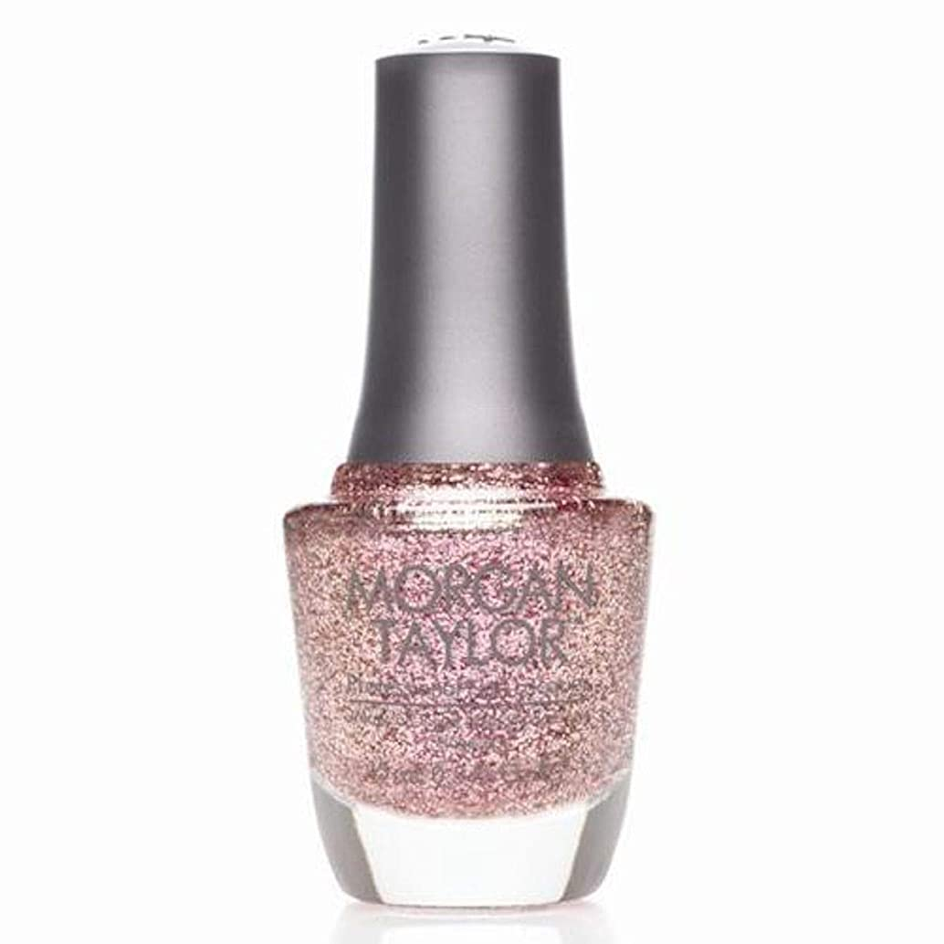 橋脚現実には感謝祭Morgan Taylor - Professional Nail Lacquer - Sweetest Thing - 15 mL/0.5oz