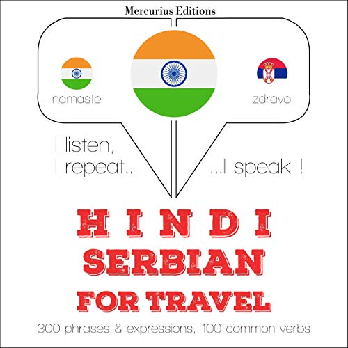 Hindi - Serbian. For travel cover art