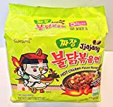 Samyang coreano picante sabor de pollo ramen - Jjajang (paquete de 5)