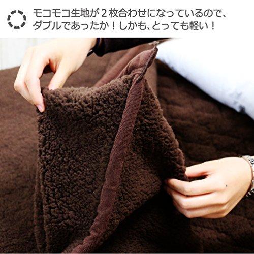 西川(Nishikawa)あったか毛布ブラウンシングル発熱2枚合わせSEVENDAYSセブンデイズ無地FQ06005500BR
