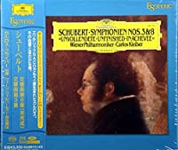 Schubert:Symphony No.8 in B Minor D759??nfinished?? Symphony No.3 in D Major D200, ESOTERIC SACD/CD Hybrid ESSG-90045 Brand New, Sealed JAPAN