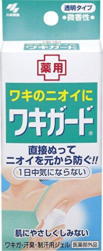 ワキガード ワキガ・汗臭・制汗用ジェル 50g【医薬部外品】