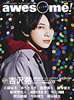 awesome!(オーサム) Vol.44 (シンコー・ミュージックMOOK)