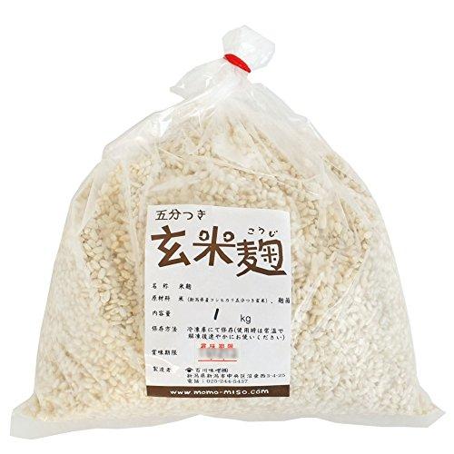 百川味噌 五分つき玄米麹 新潟県産コシヒカリ五分つき玄米使用 1kg(生麹・冷凍)
