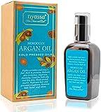 Glamorous Hub Nyassa Aceite de argán marroquí prensado en frío 100 ml. Aceite puro de argán de Marruecos con una dosis adicional de vitamina E. Bueno para pieles grasas y secas. Para un cabello sano