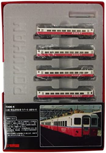 Tramway [TW-EF65-F1NR] (HO) Jnr EF65 1  type F-513-517 limited express Farbe (japan import)