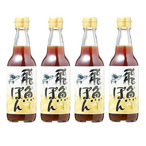 飛魚ぽん 1本360ml 4本セット ゆず果汁入り あごぽん 無添加 万能調味料 島根県海士物産