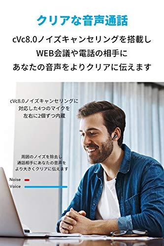 AnkerSoundcoreLibertyAir2(完全ワイヤレスイヤホンBluetooth5.0)【IPX5防水規格/最大28時間音楽再生/ワイヤレス充電対応/HearID機能/QualcommaptX™/cVc8.0ノイズキャンセリング/マイク内蔵/PSE認証済/WEB会議/テレワーク】ブラック