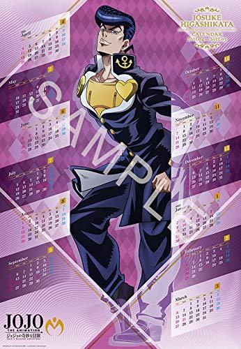 エンスカイ ジョジョの奇妙な冒険 THE ANIMATION ポスターカレンダー④東方仗助 A2 2021年4月始まり