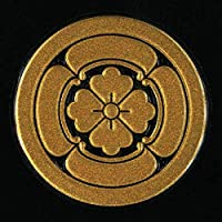 家紋 蒔絵シール 「丸に四方木瓜 金」