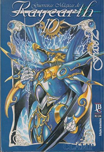 Guerreiras Magicas de Rayearth Fase 2 Volume 10 (JBC2001)